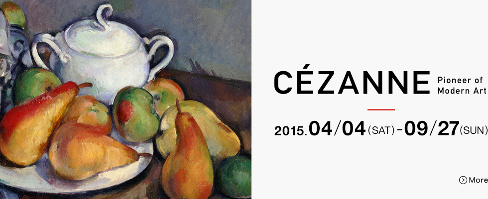 Cézanne―Pioneer of Modern Art 2015.04/04(SAT)- 09/27(SUN)More