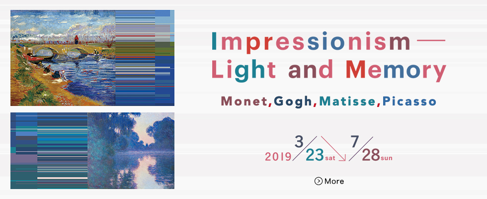 Impressionism - Light and Memory 2019.3.23(SAT)- 7.28(SUN)Open throughout the exhibition.