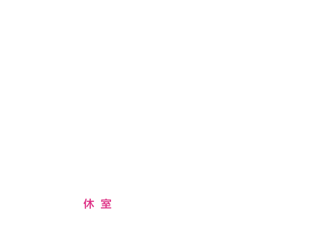 Modern Beauty ART & FASHION in FRANCE 2016.3/19 SAT - 9/4 SUN 休室 6/16 THU